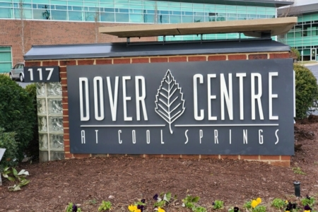 21065- Refreshed Monument Sign for the Dover Centre at Cool Springs