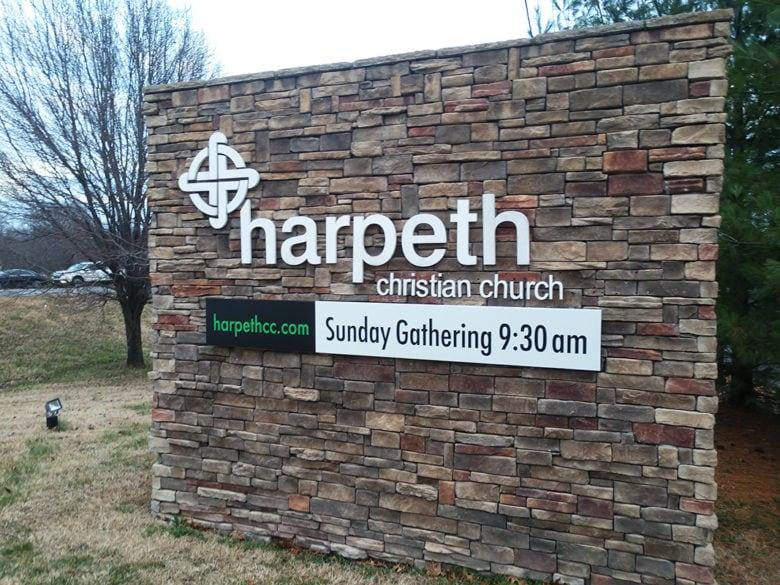 Custom logo sign for Harpeth Christian Church in Franklin, TN by 12-Point SignWorks.