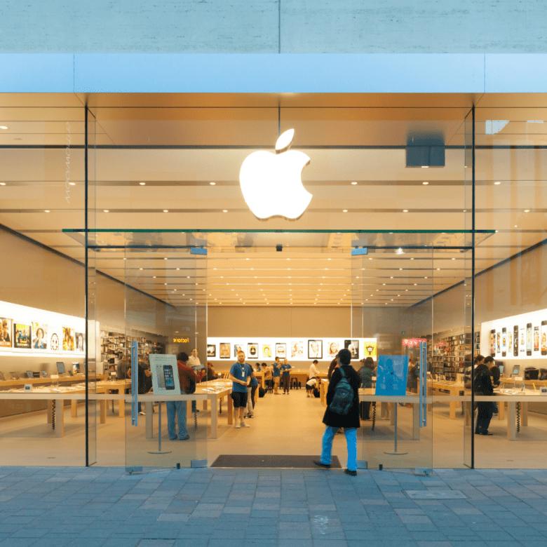 Apple Inc. Retail Storefront
