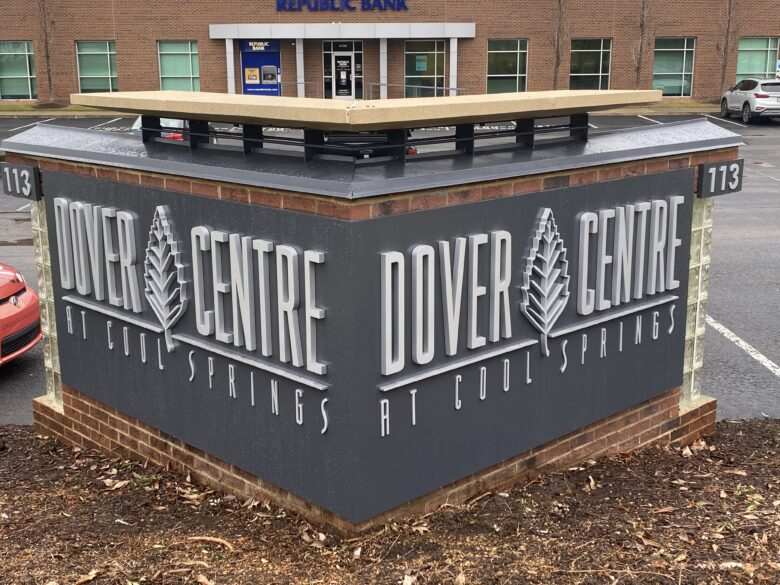 Refreshed Entrance Monument Signs for The Dover Centre at Cool Springs