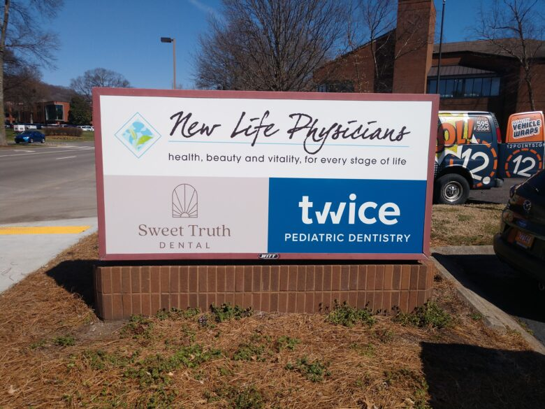 Refreshed Monument Sign for Twice Pediatric Dentistry & Sweet Truth Dental / 12-Point SignWorks
